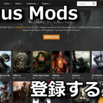 nexus-mods-register-download-150x150