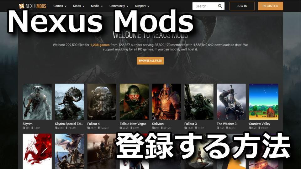 nexus-mods-register-download