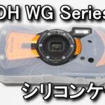 o-cc1252-review-150x150