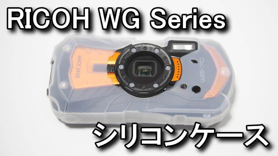 o-cc1252-review
