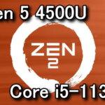 ryzen-5-4500u-core-i5-1135g7-hikaku-150x150