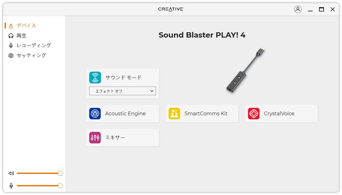 sb-play4-smartcomms-kit-02