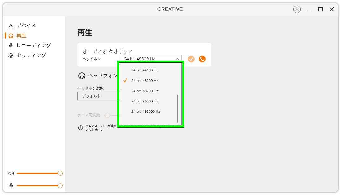 sb-play4-smartcomms-kit-03