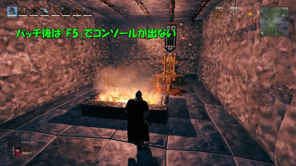 steam-launch-argument-console-4