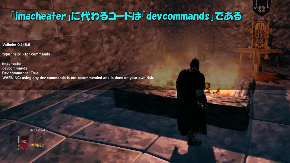 steam-launch-argument-console-6-1
