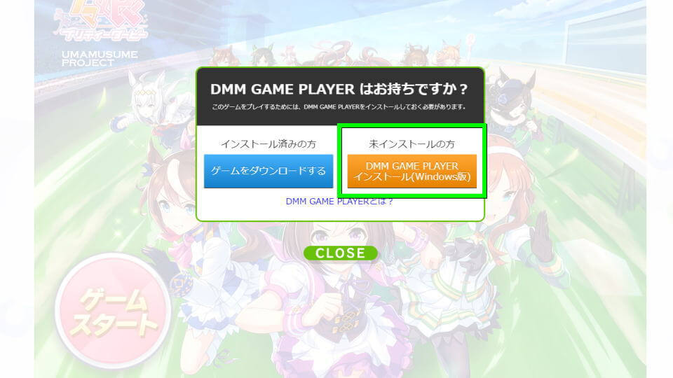 umamusume-download-2