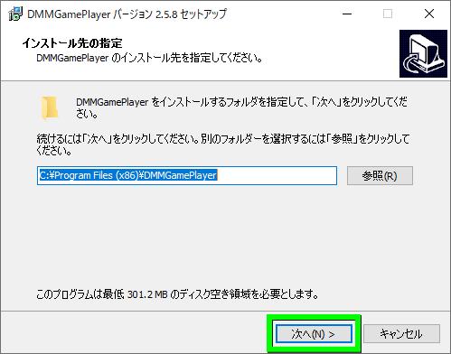 umamusume-install-1