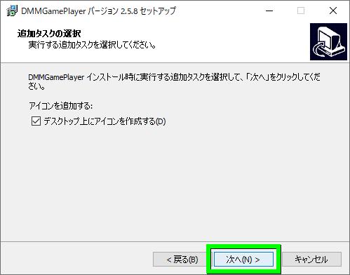 umamusume-install-2