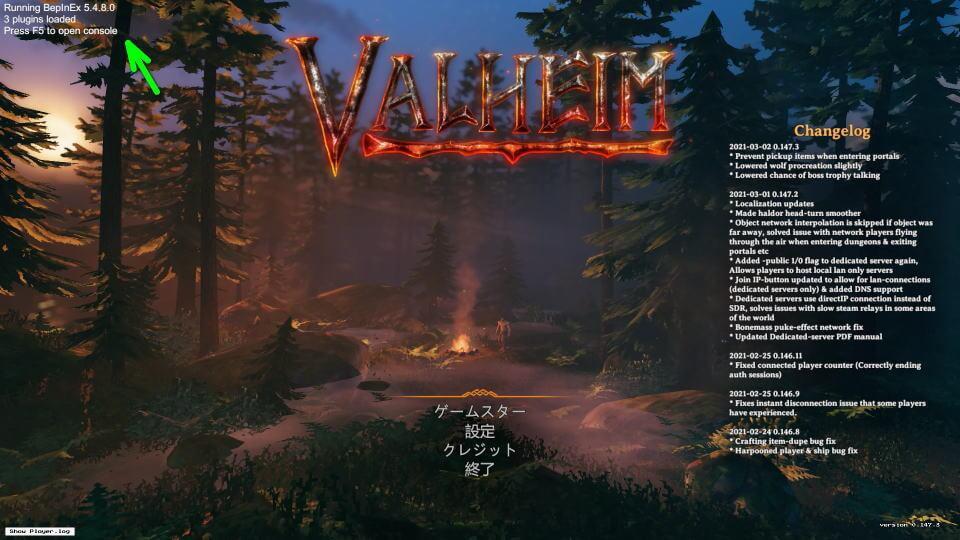 valheim-bepinexpack-mod-enable