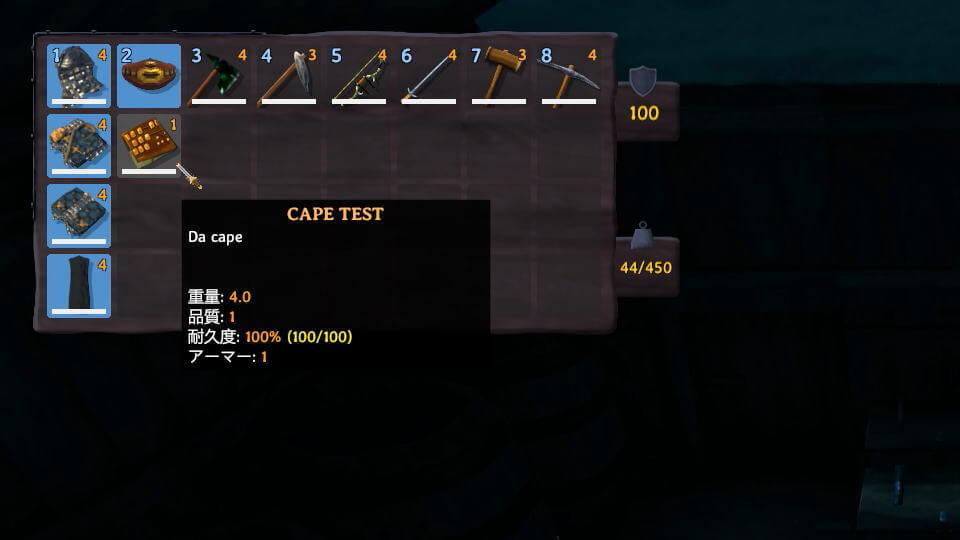 valheim-cape-test