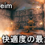 valheim-kaitekido-150x150