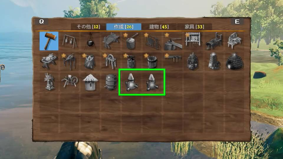 valheim-mod-epic-loot-craft-1