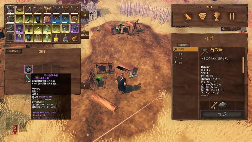 valheim-mod-epic-loot-info-4