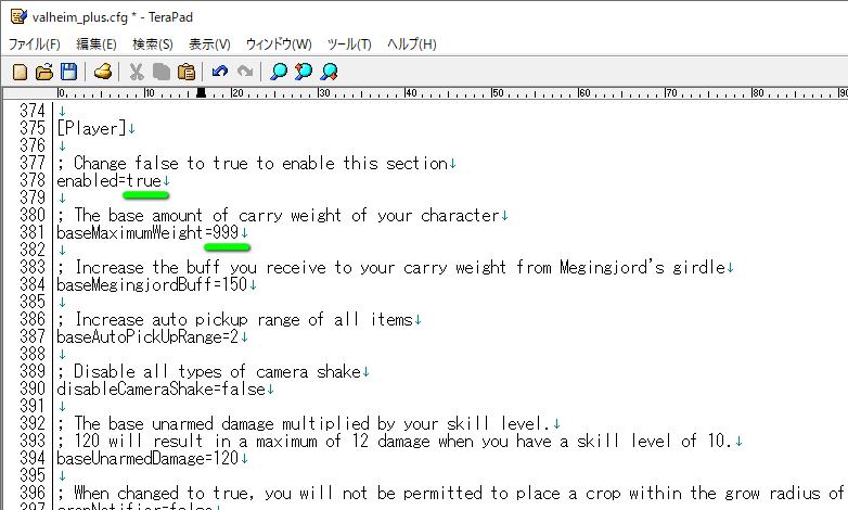 valheim-mod-valheimplus-install-4