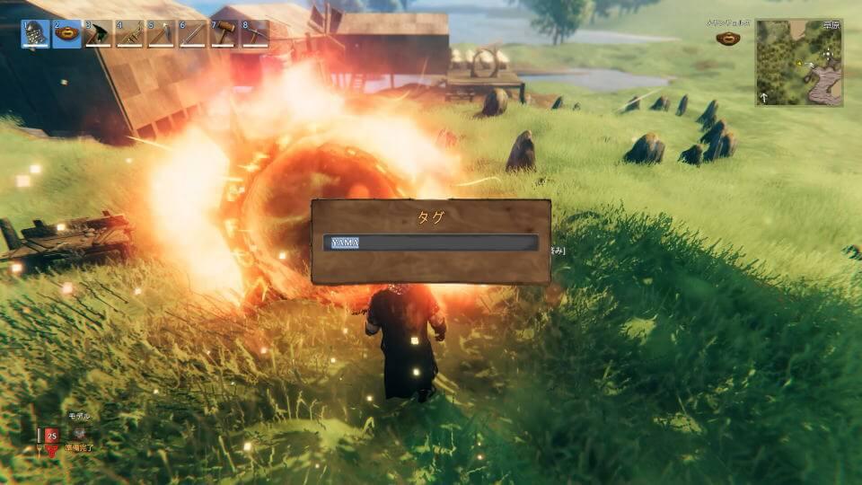 valheim-portal-system