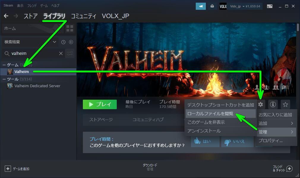 valheim-steam-local-file-directory