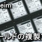 valheim-world-data-copy-150x150
