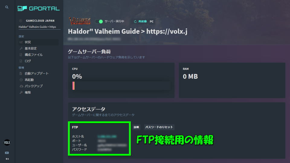 valheim-world-data-copy-3