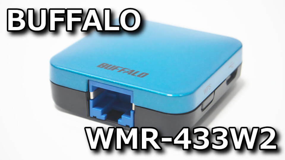wi-fi-router-wmr-433w2-review