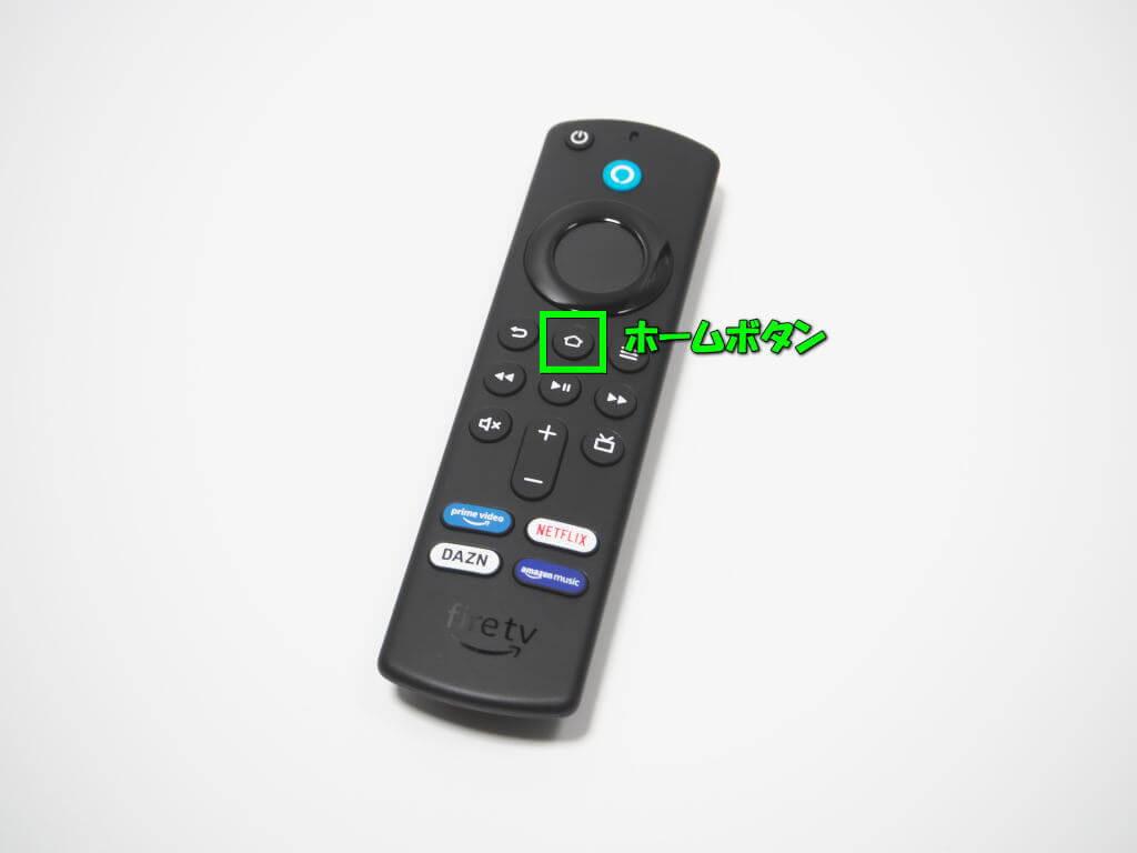 alexa-voice-remote-controller-home-button