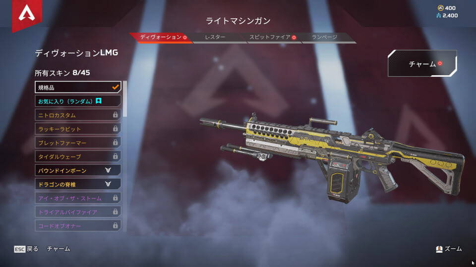 apex-legends-weapon-lmg-3