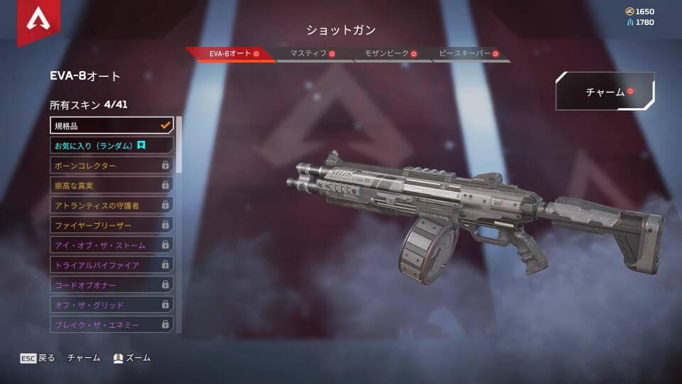 apex-legends-weapon-sg-1