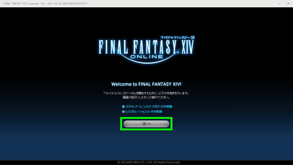 final-fantasy-xiv-install-launcher-2
