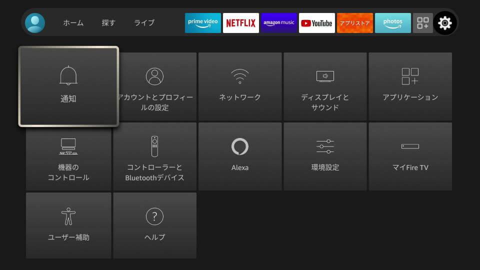 fire-tv-stick-remote-controller-bangumi-1-1
