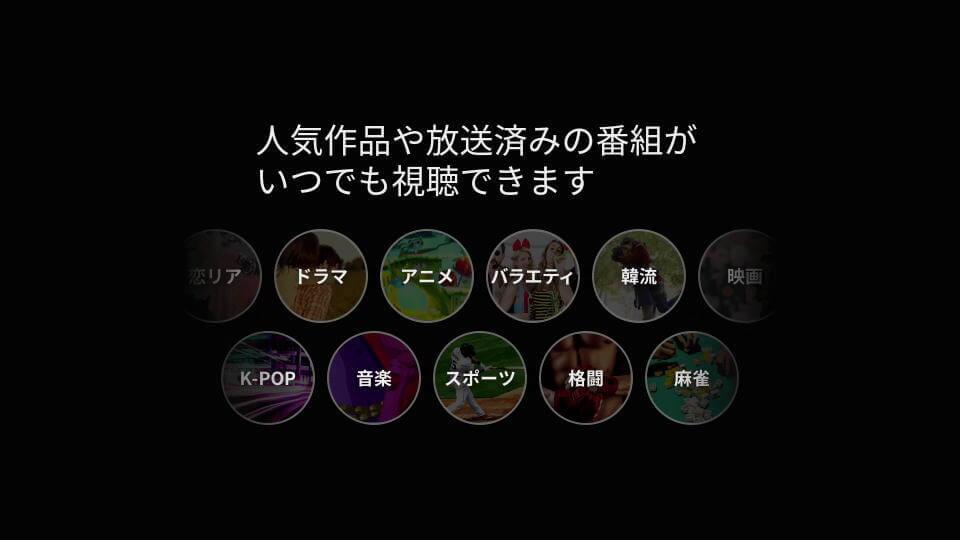 fire-tv-stick-remote-controller-bangumi-5