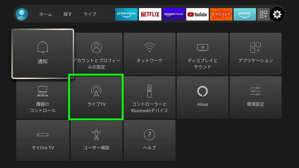fire-tv-stick-remote-controller-bangumi-7-1