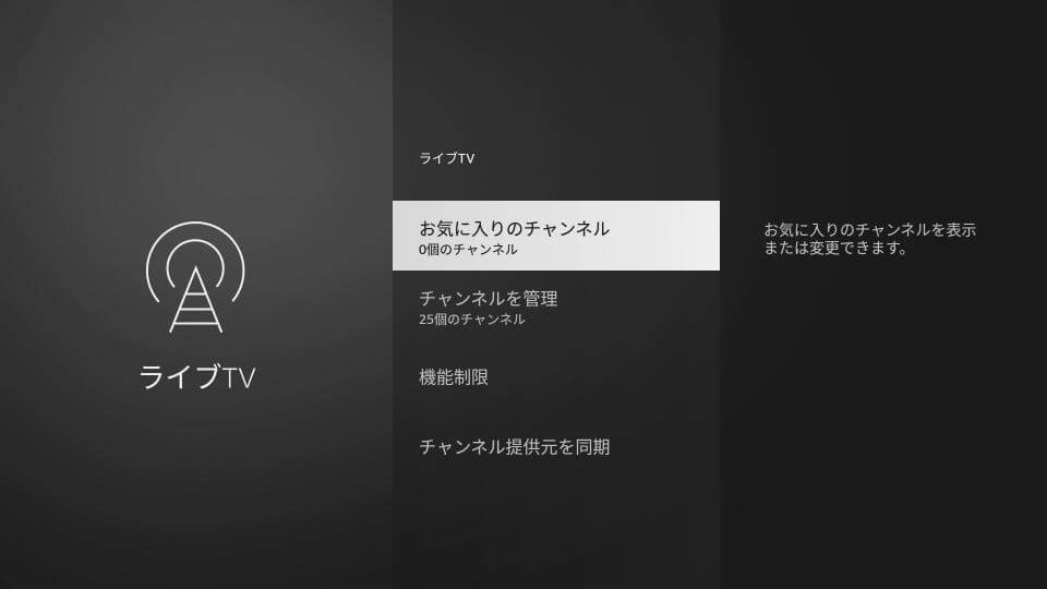 fire-tv-stick-remote-controller-bangumi-9