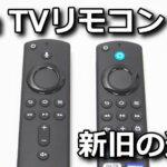 fire-tv-stick-remote-controller-tigai-150x150