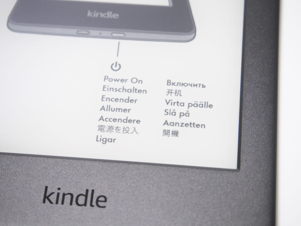 kindle-b07fq473zz-review-08