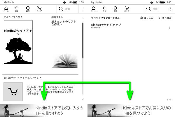 kindle-koukoku-image-1