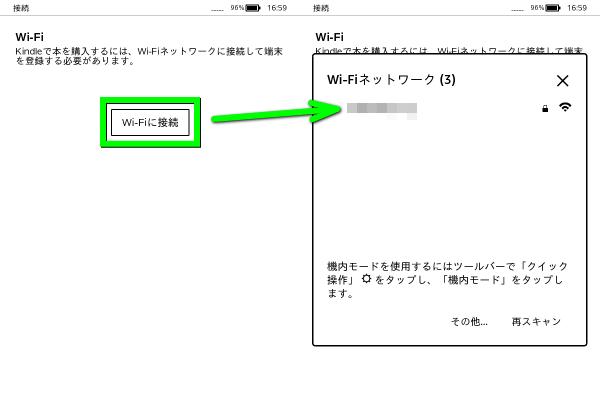 kindle-no-account-offline-setup-2