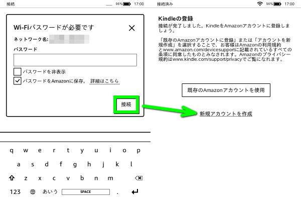 kindle-no-account-offline-setup-3