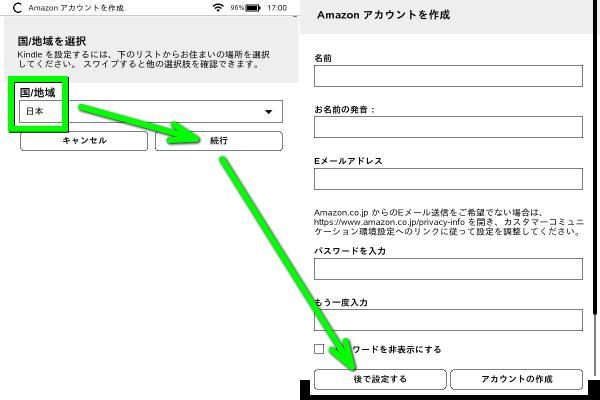 kindle-no-account-offline-setup-4