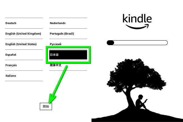 kindle-no-account-offline-setup