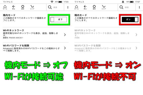 kindle-no-account-offline-wi-fi-3