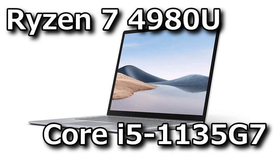 ryzen-7-4980u-core-i5-1135g7-tigai