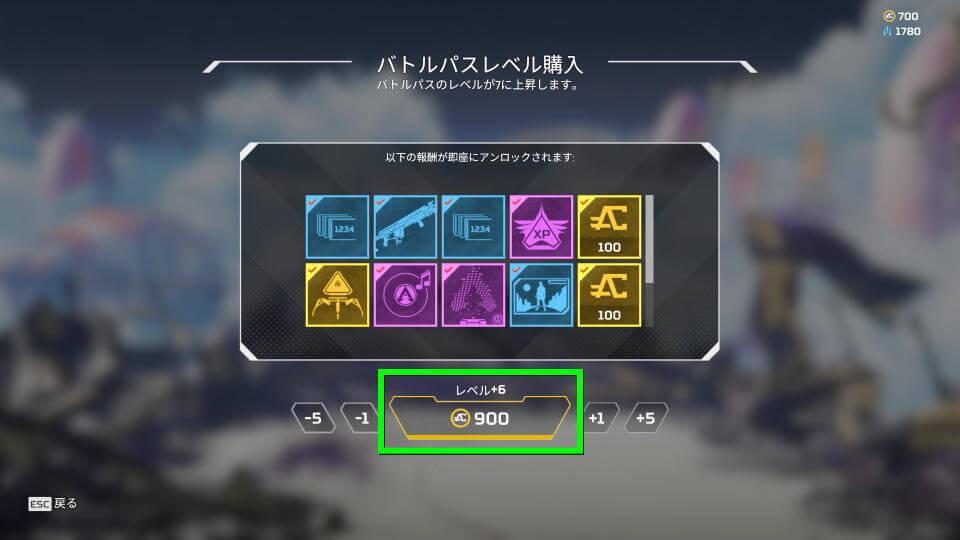 apex-legends-battle-pass-level-skip-3