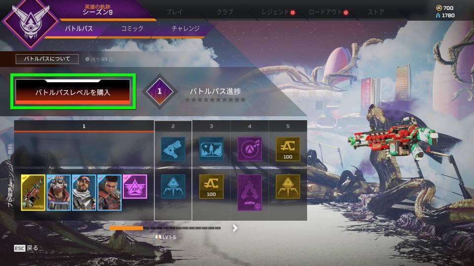 apex-legends-battle-pass-level-skip