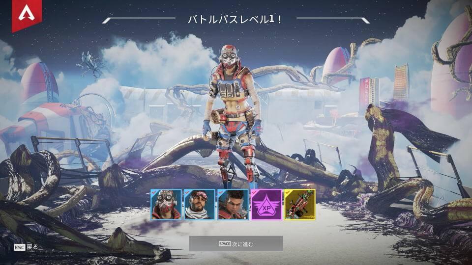 apex-legends-battle-pass-premium-buy-2