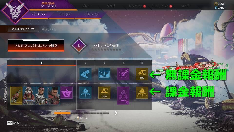 apex-legends-battle-pass-tigai