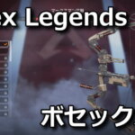 apex-legends-bosek-compound-bow-150x150