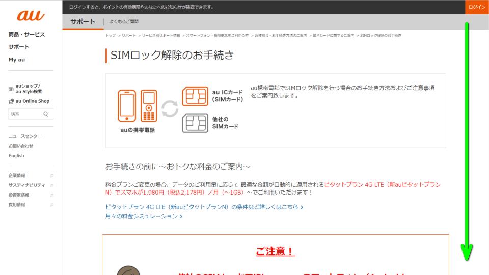 au-sim-unlock-iphone-01
