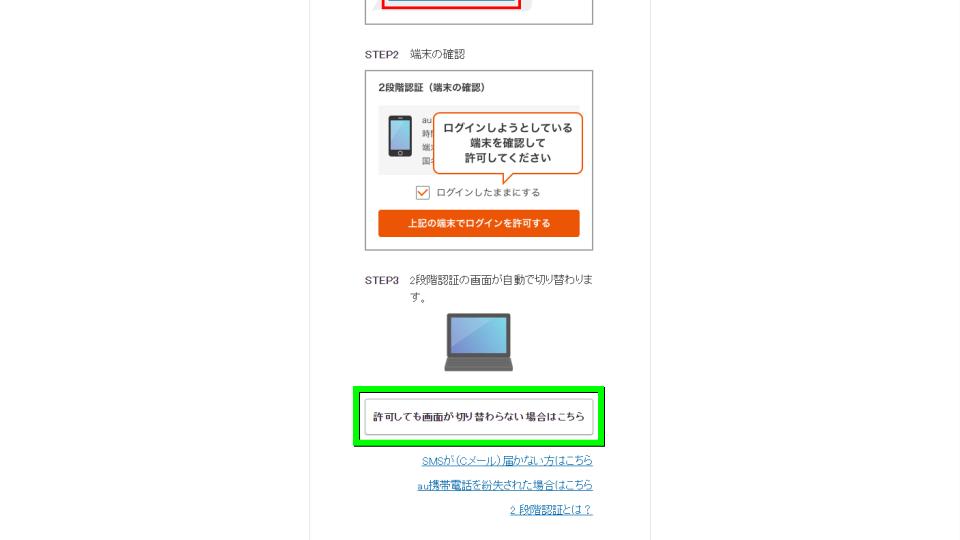 au-sim-unlock-iphone-07