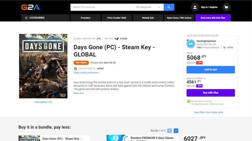 days-gone-key-g2a