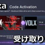 g2a-plyxa-friend-gift-150x150
