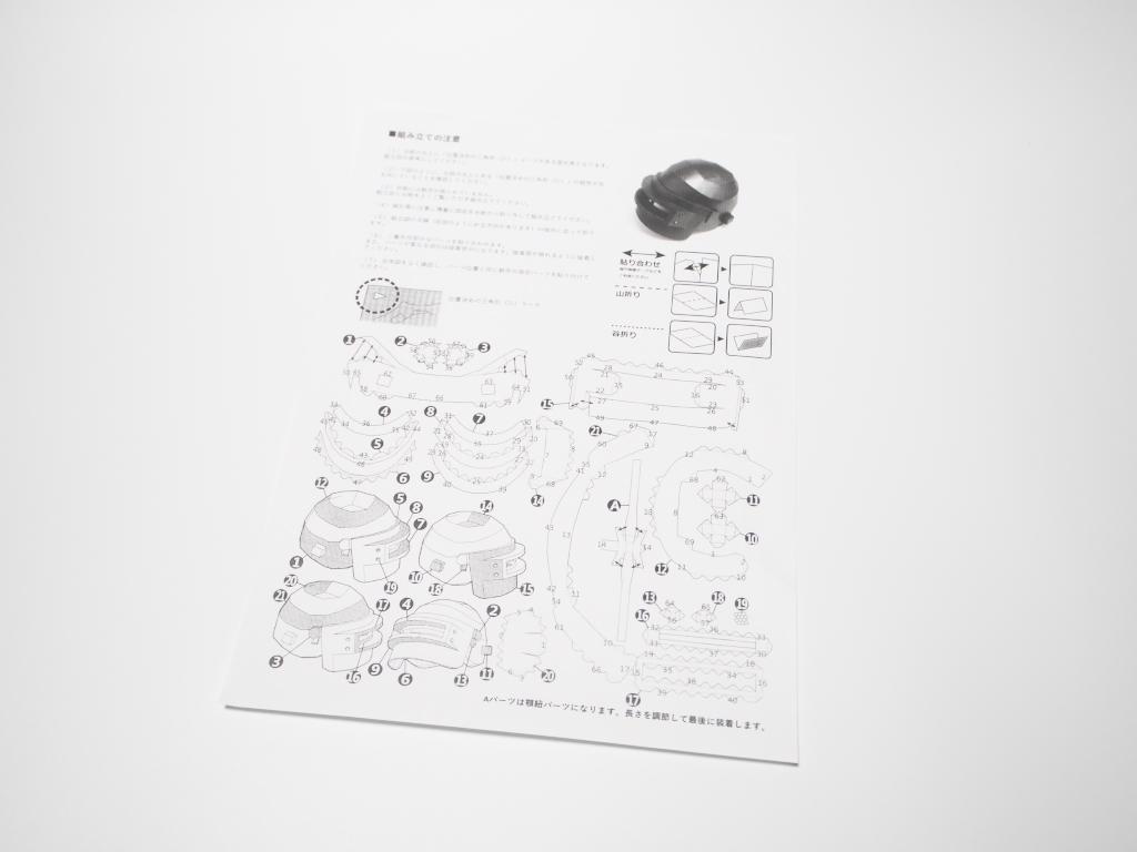 polygon-helmet-unstprd009-review-06